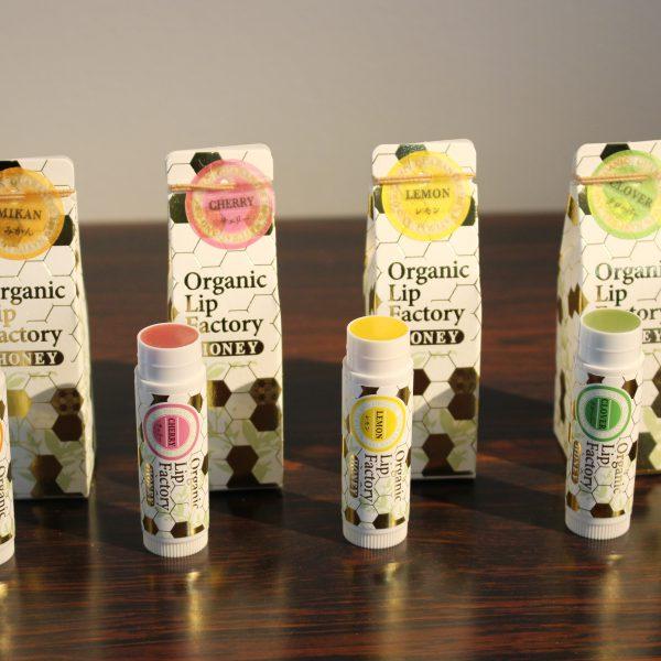 Organic Lip Factory 100%ナチュラル&オーガニック リップクリーム
